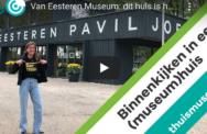 Bezoek het museum online - Thuismuseum